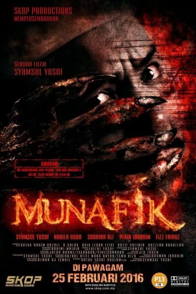 Caratula, cartel, poster o portada de Munafik