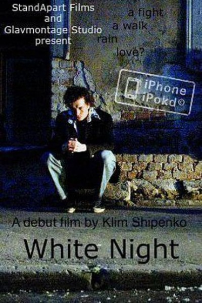 Caratula, cartel, poster o portada de White Night
