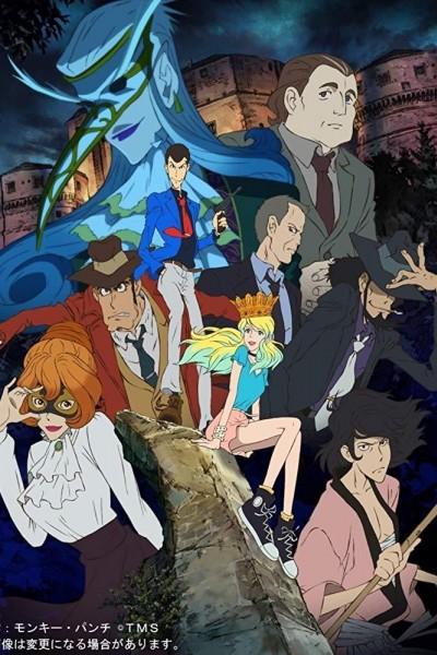 Caratula, cartel, poster o portada de Lupin III: The Italian Game