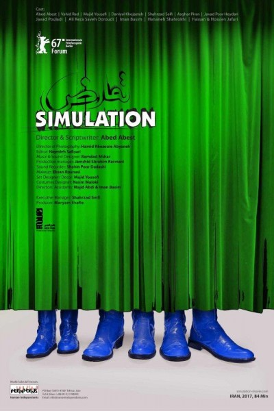 Caratula, cartel, poster o portada de Simulation