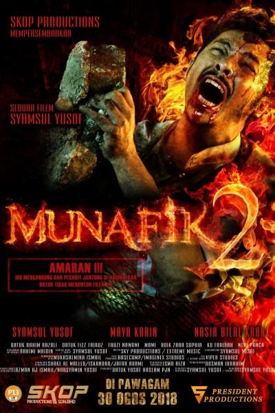 Caratula, cartel, poster o portada de Munafik 2