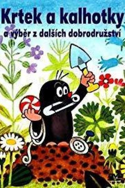 Caratula, cartel, poster o portada de Krtek