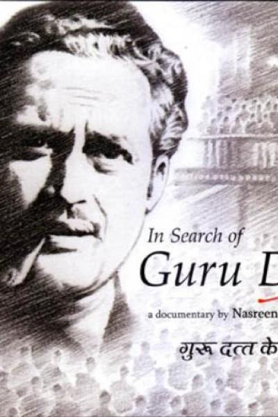 Caratula, cartel, poster o portada de In Search of Guru Dutt