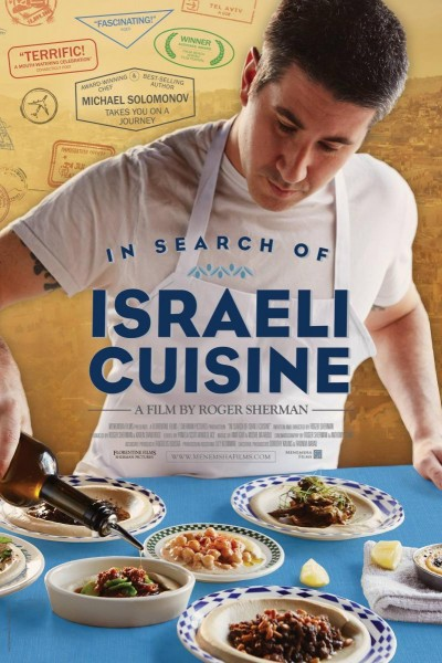 Caratula, cartel, poster o portada de In Search of Israeli Cuisine