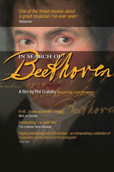 Caratula, cartel, poster o portada de In Search of Beethoven
