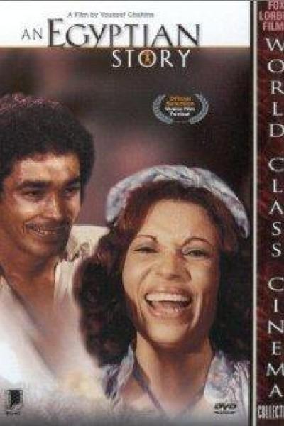 Caratula, cartel, poster o portada de Hadduta Misriya (An Egyptian Story)