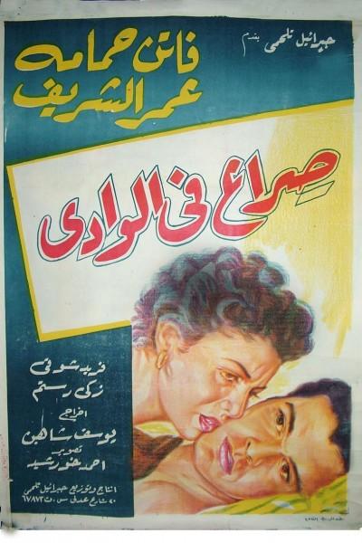 Caratula, cartel, poster o portada de Struggle in the Valley