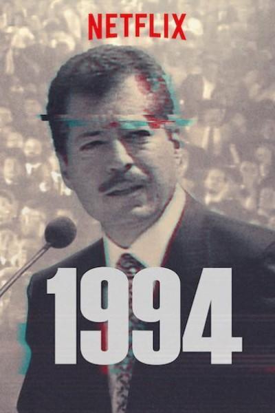 Caratula, cartel, poster o portada de 1994