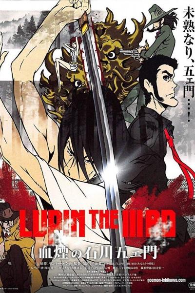 Caratula, cartel, poster o portada de Lupin the Third: The Blood Spray of Goemon Ishikawa