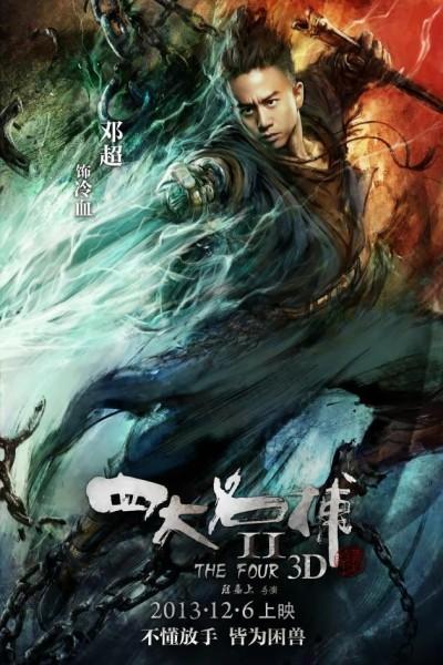 Caratula, cartel, poster o portada de The Four 2