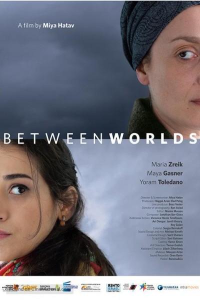 Caratula, cartel, poster o portada de Between Worlds