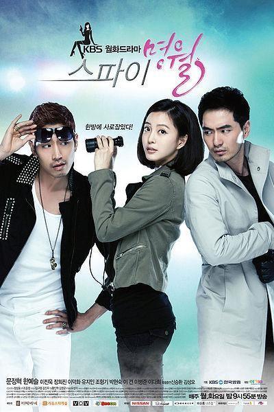 Caratula, cartel, poster o portada de Spy Myung-Wol