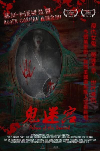 Caratula, cartel, poster o portada de Palace of the Damned