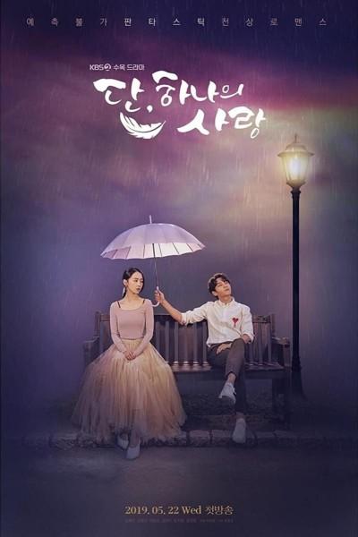 Caratula, cartel, poster o portada de Angel\'s Last Mission: Love
