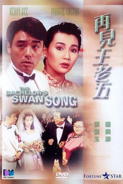 Caratula, cartel, poster o portada de The Bachelor\'s Swan Song