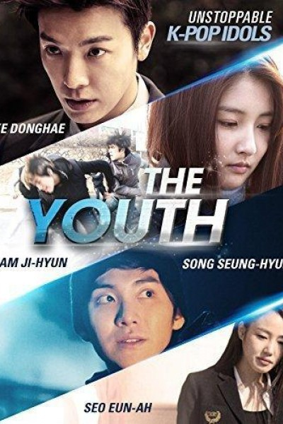 Caratula, cartel, poster o portada de The Youth