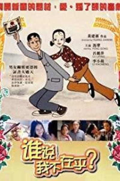 Caratula, cartel, poster o portada de The Marriage Certificate