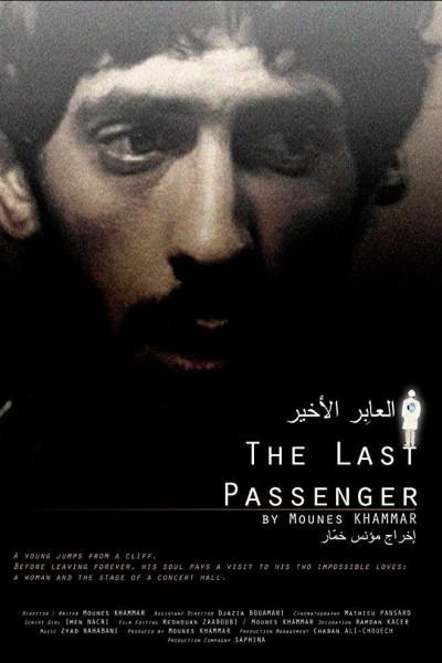 Caratula, cartel, poster o portada de The Last Passenger