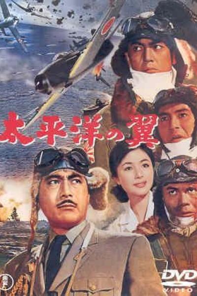 Caratula, cartel, poster o portada de Escuadrón de ataque