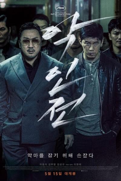 Caratula, cartel, poster o portada de The Gangster, the Cop, the Devil