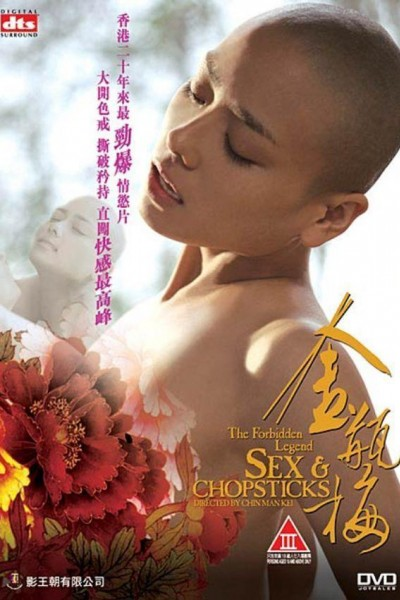 Caratula, cartel, poster o portada de The Forbidden Legend: Sex & Chopsticks