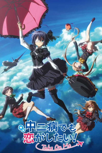 Caratula, cartel, poster o portada de Love, Chunibyo & Other Delusions the Movie: Take on Me!