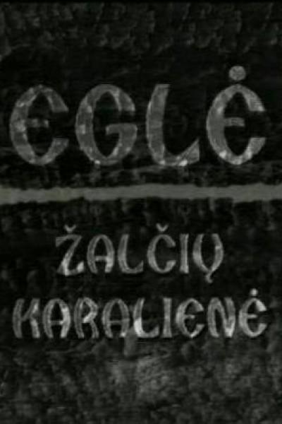 Caratula, cartel, poster o portada de Egle, la reina de las serpientes