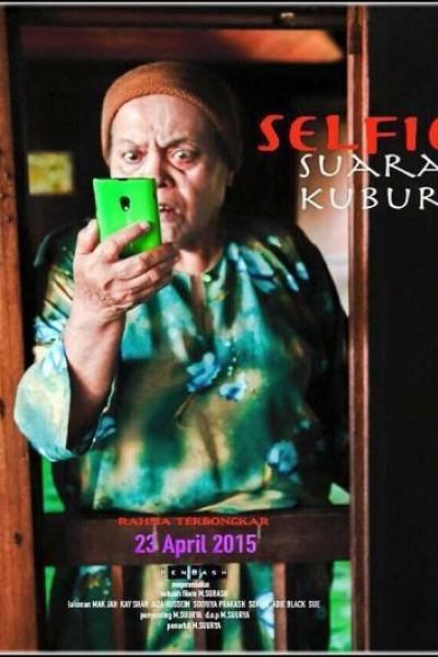 Caratula, cartel, poster o portada de Selfie Suara Kubur
