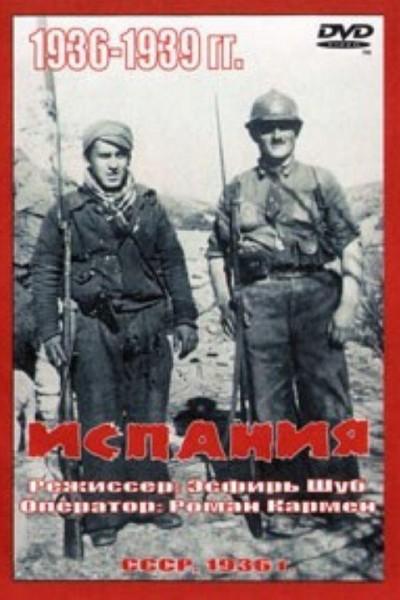 Caratula, cartel, poster o portada de Ispaniya