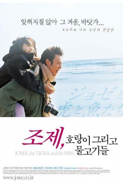 Caratula, cartel, poster o portada de Josee, the Tiger and the Fish
