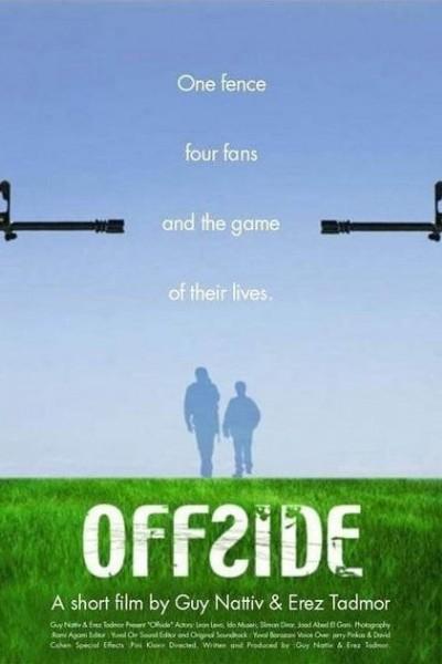 Caratula, cartel, poster o portada de Offside