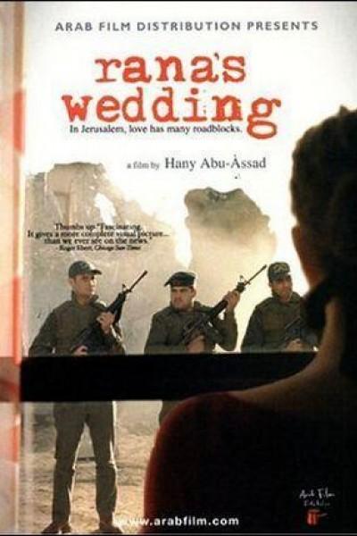 Caratula, cartel, poster o portada de Rana\'s Wedding