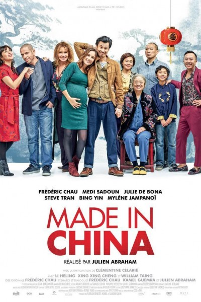 Caratula, cartel, poster o portada de Made in China