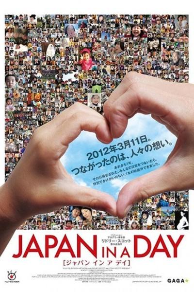 Caratula, cartel, poster o portada de Japan in a Day