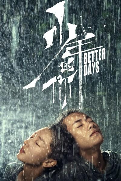 Caratula, cartel, poster o portada de Better Days