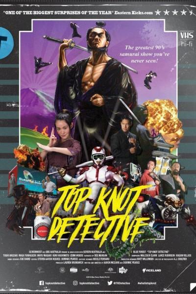 Caratula, cartel, poster o portada de Top Knot Detective