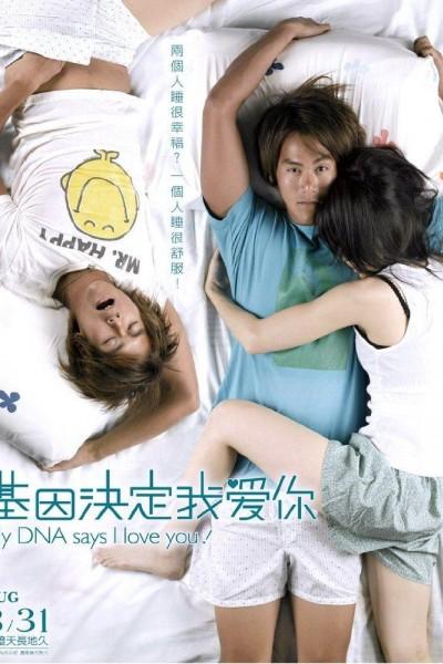 Caratula, cartel, poster o portada de My DNA Says I Love You