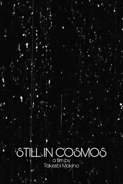 Caratula, cartel, poster o portada de still in cosmos