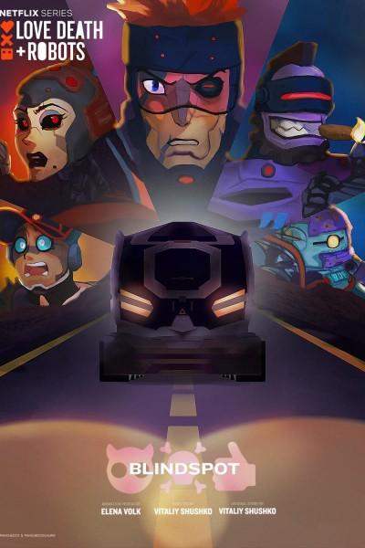 Caratula, cartel, poster o portada de Love, Death & Robots: Punto ciego