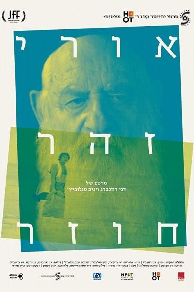 Caratula, cartel, poster o portada de Zohar - The Return