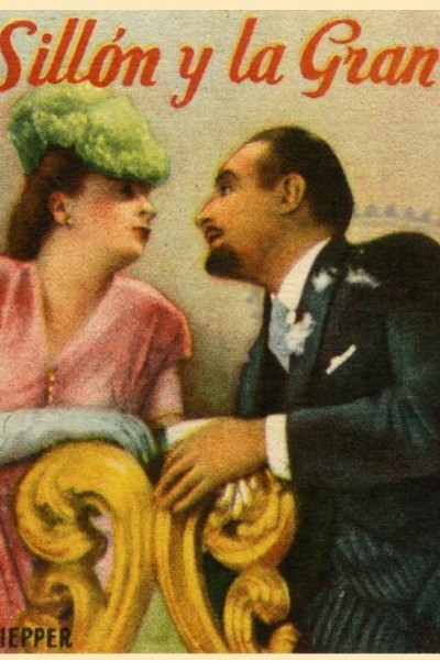 Caratula, cartel, poster o portada de El sillón y la gran duquesa