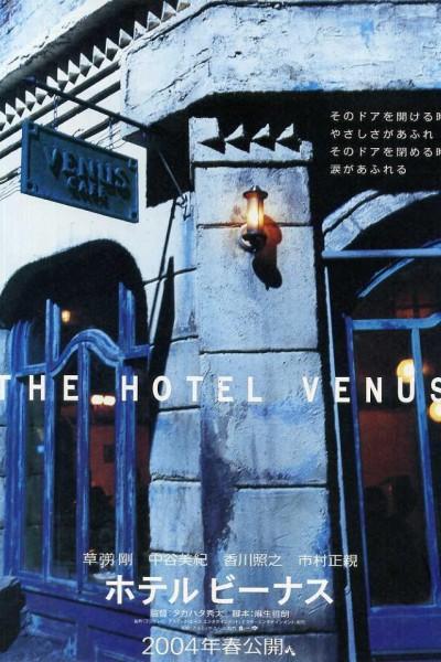 Caratula, cartel, poster o portada de Hoteru bînasu (The Hotel Venus)