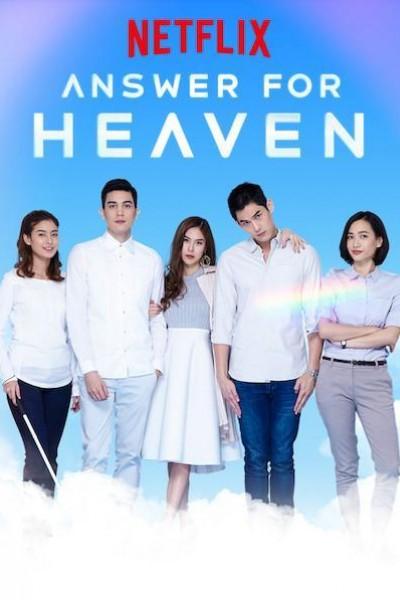Caratula, cartel, poster o portada de Answer for Heaven