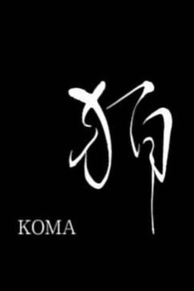 Caratula, cartel, poster o portada de Koma