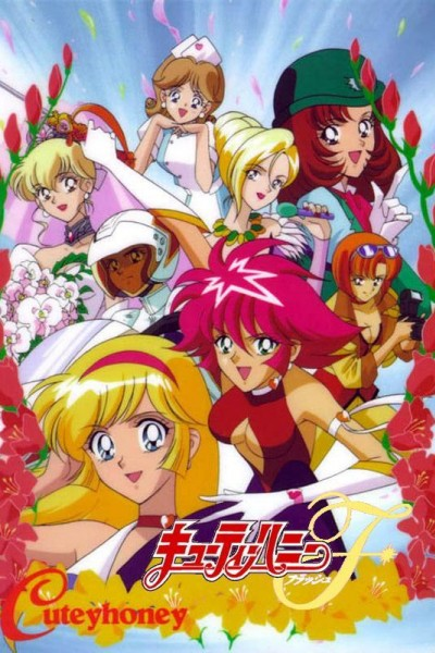 Caratula, cartel, poster o portada de Cutie Honey Flash