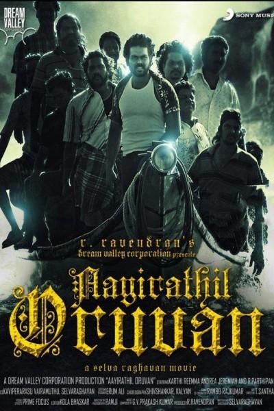 Caratula, cartel, poster o portada de Aayirathil Oruvan