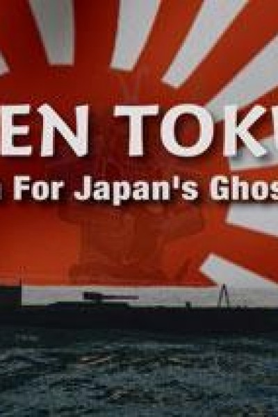 Caratula, cartel, poster o portada de Sen Toku: Buscando la flota fantasma del Japón