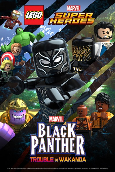 Caratula, cartel, poster o portada de LEGO Marvel Super Heroes: Black Panther - Trouble in Wakanda