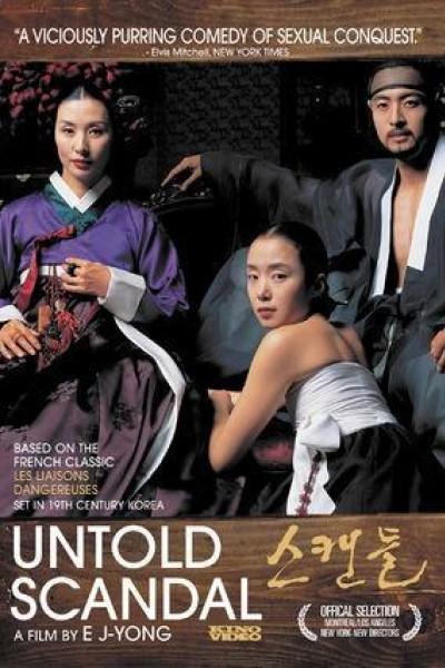Caratula, cartel, poster o portada de Untold Scandal