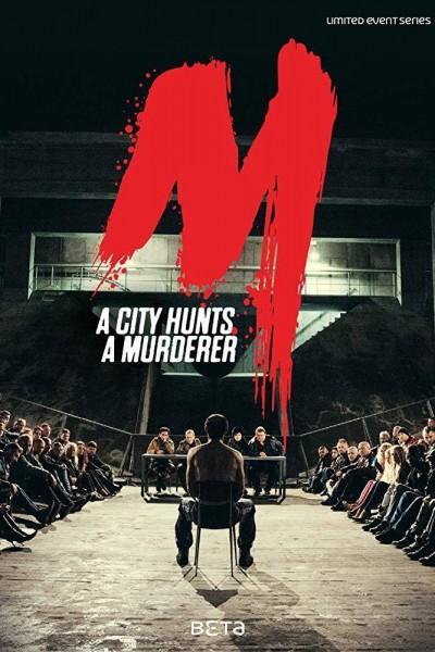 Caratula, cartel, poster o portada de M – A City Hunts a Murderer